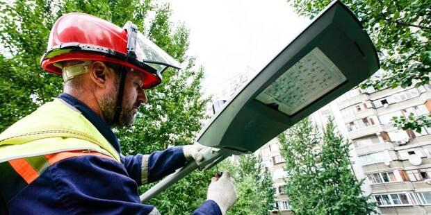 В Куркине новые фонари установят по девятнадцати адресам