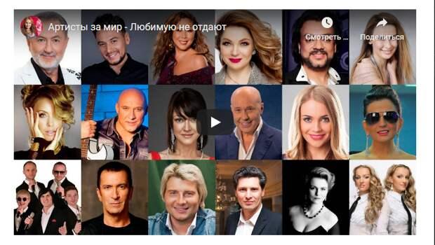 А израильская радиостанция «Лучшее радио» против ! + видео