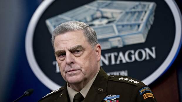 Генерал Милли ограничил военные возможности Трампа