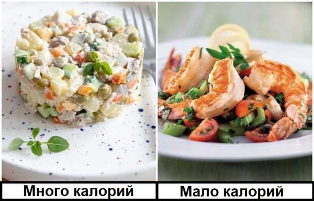 Замените привычное оливье на салат с креветками