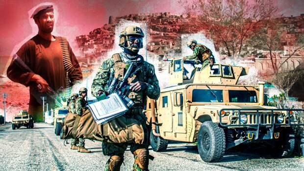Центральное командование ВС США рассказало о темпах вывода войск из Афганистана