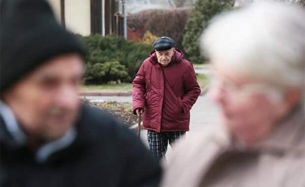 Пенсионная реформа: сколько лет жизни власть крадет у стариков