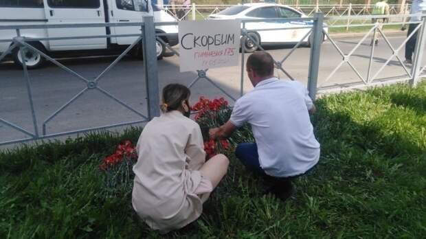 Стихийный мемориал создали на месте гибели детей в казанской школе