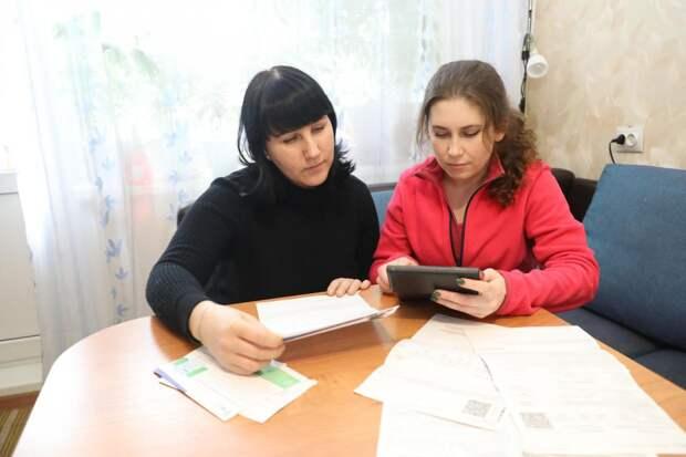 Потребительскую корзину в России могут отменить