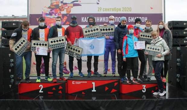 Соревнования «Калашников спорт. Биатлон» состоялись в Удмуртии