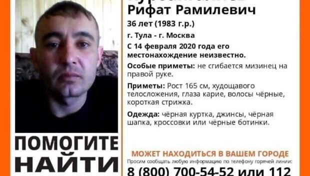 В Подольске разыскивают 37‑летнего мужчину, пропавшего 4 месяца назад
