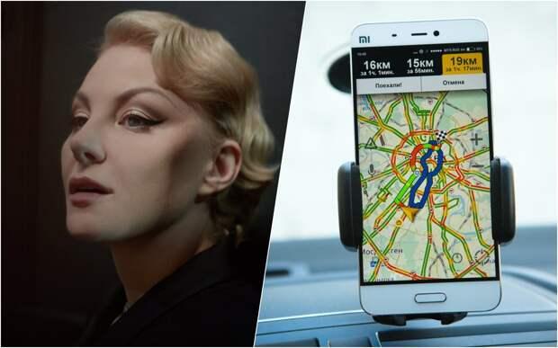 Рената Литвинова стала голосом Яндекс.Карт