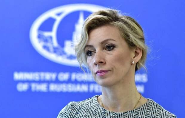 Захарова рассказала, чем обернется дипломатический ультиматум для Чехии