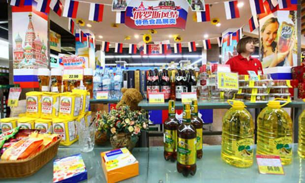 Какие российские продукты взорвали китайский рынок