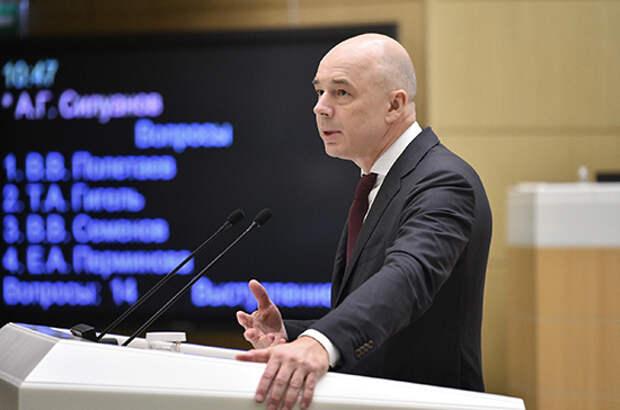 Силуанов спрогнозировал дефицит бюджета России на уровне 2,4% ВВП
