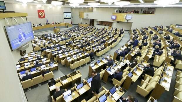 Госдума поддержала законопроект о запрете участия в выборах причастных к экстремизму