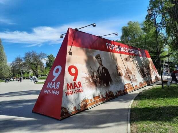 В Гагаринском парке Симферополя появились арт-объекты и фотовыставка в честь Дня Победы
