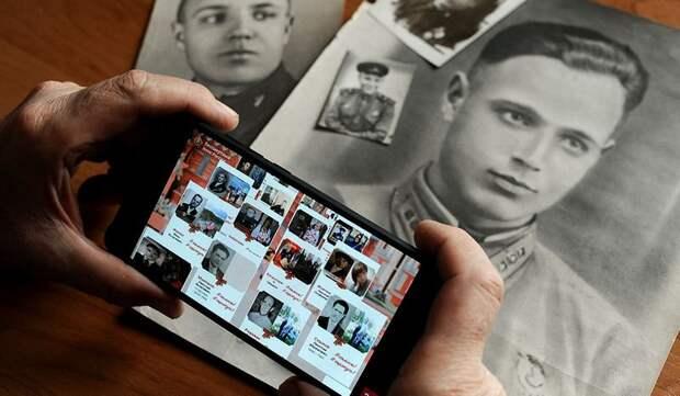 Акция «Бессмертный полк» второй год подряд пройдет в онлайн-формате