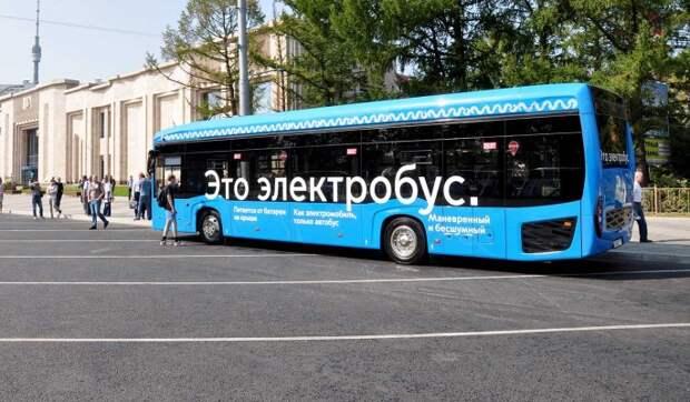 Москва полностью перейдет на использование электробусов с 2025 года