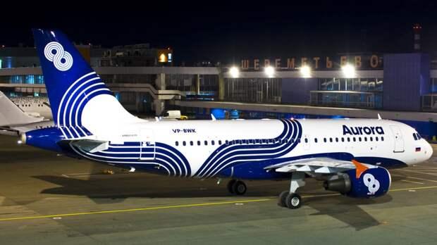 Авиакомпания «Аврора» получит 45 самолетов на 57 млрд рублей до 2025 года