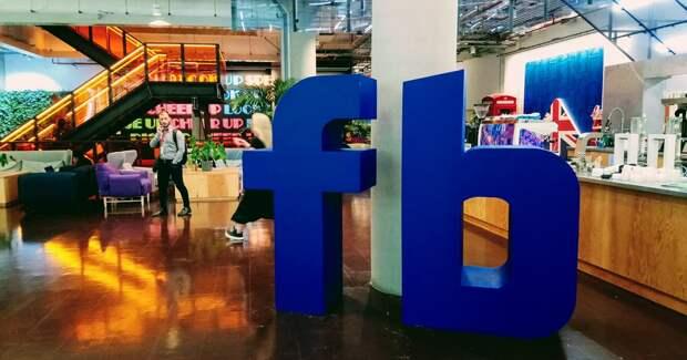 Facebook объявил глобальный медиатендер