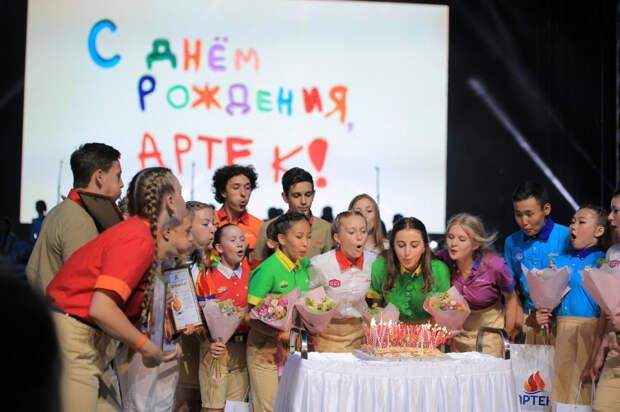 Международному детскому центру «Артек» исполняется 96 лет
