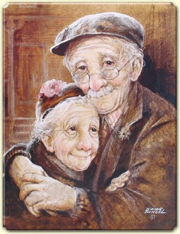 А давай будем вместе до старости,