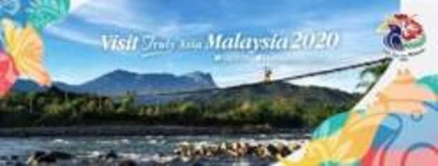 Малайзия «пришла» в Казань: в столице Татарстана представили туристическую программу Visit Malaysia 2020