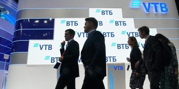 ВТБ бьет в колокола из-за мошенников
