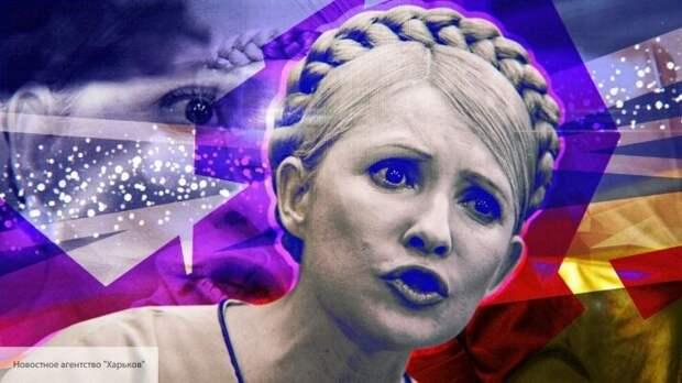 Тимошенко выяснила, как Украина по бумагам «прогоняла» газ по трубам ЕС, получая его из РФ
