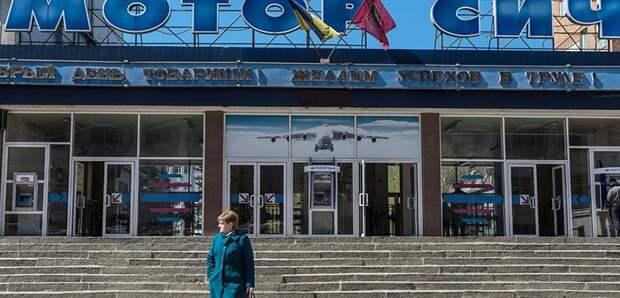 Украина хотела угодить США, но попала под каток КНР