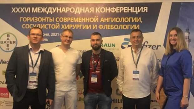 Сосудистые хирурги Крыма приняли участие в Международной конференции «Горизонты современной ангиологии, сосудистой хирургии и флебологии»
