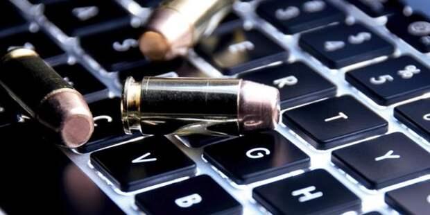 Киберпреступники могут изменить формат диалога Путина и Байдена
