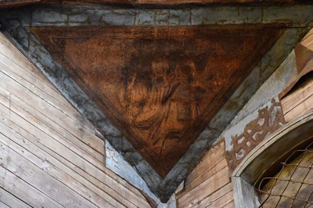 Церковь Николая Чудотворца, Ранцево