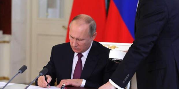 Путин поблагодарил Юрия Лозу