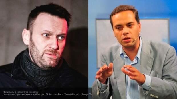 Виноградов объяснил отсутствие протестов на фоне проблем в ФБК