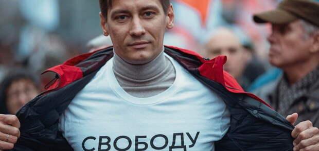 В Москве задержали либерала Гудкова, призывавшего каяться перед Украиной