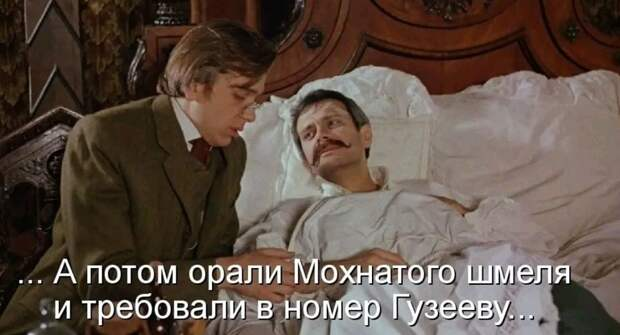 - Вы знаете, что такое язык Эзопа? - Язык и что, извините?