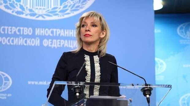 Захарова напомнила Турции о предостережении Лаврова по Украине