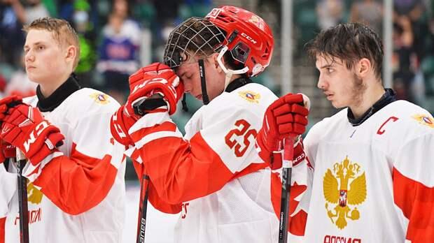 Канада превзошла Россию по числу золотых медалей на юниорских чемпионатах мира