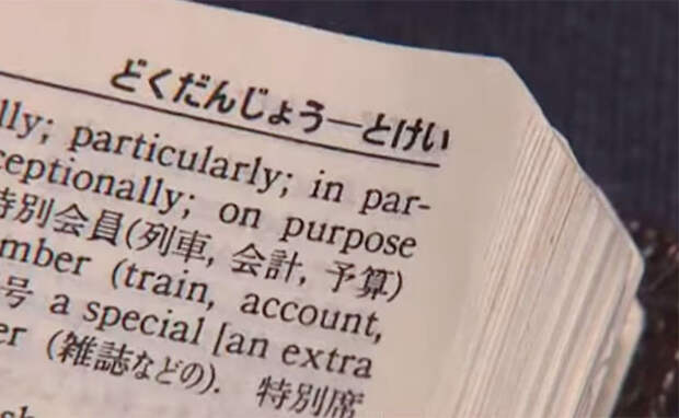 Искусная реставрация книг книга, реставрация, япония