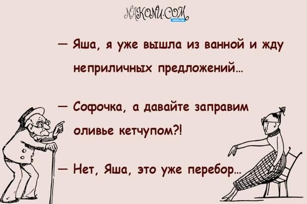 Новая подборка одесских анекдотов