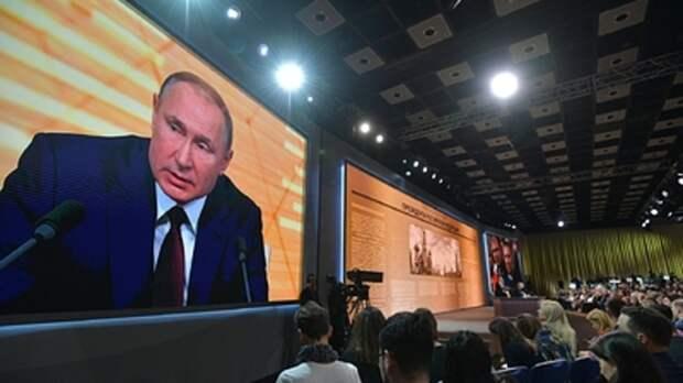 Задать вопрос Путину сможет любой. Но есть условие: Пресс-конференция президента пойдёт на рекорд?