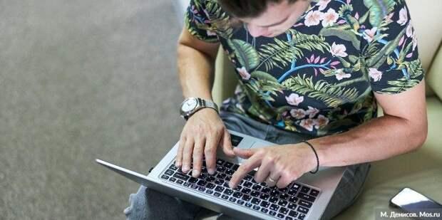 30% работников мэрии перейдут на «удаленку» - Собянин. Фото: М.Денисов, mos.ru