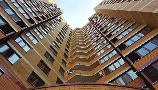 Жители более 2 тыс подмосковных многоэтажек начали проводить собрания в электронном виде