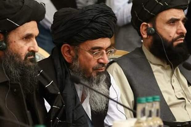 Представители «Талибан» прибыли в Москву
