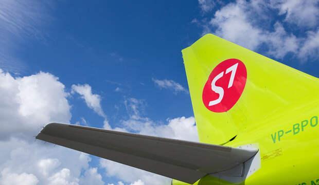 S7 Airlines отменила вылеты в Турцию до конца октября