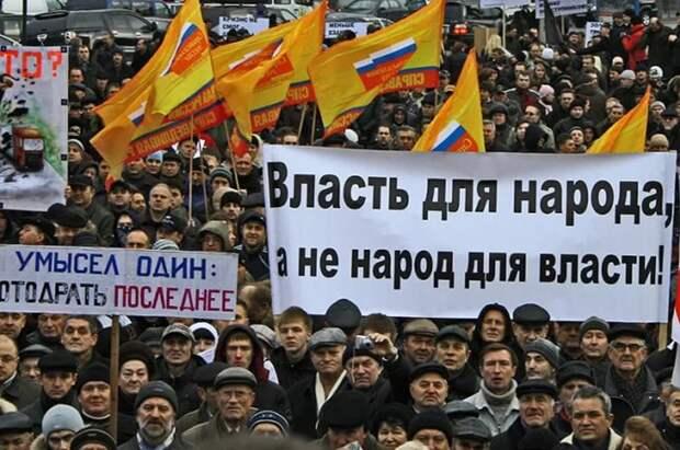 """""""Новый социализм"""" Платошкина на основе общественного согласия лучший выбор для народа России"""
