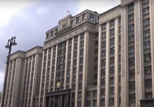 """Правительство внесло проект о запрете банкам предоставлять данные """"недружественным странам"""""""