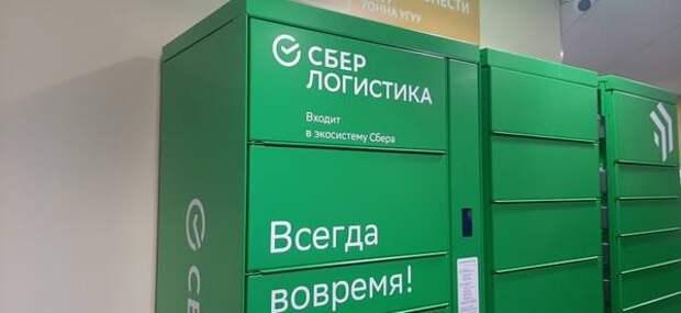 Чистая прибыль Сбера за 1 квартал 2021 года составила 304,5 млрд рублей