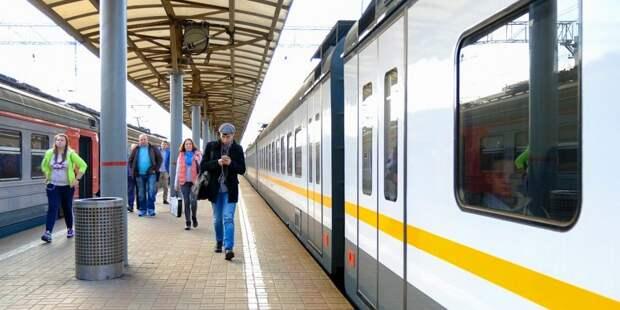 До станции «Стрешнево» ввели дополнительные поезда