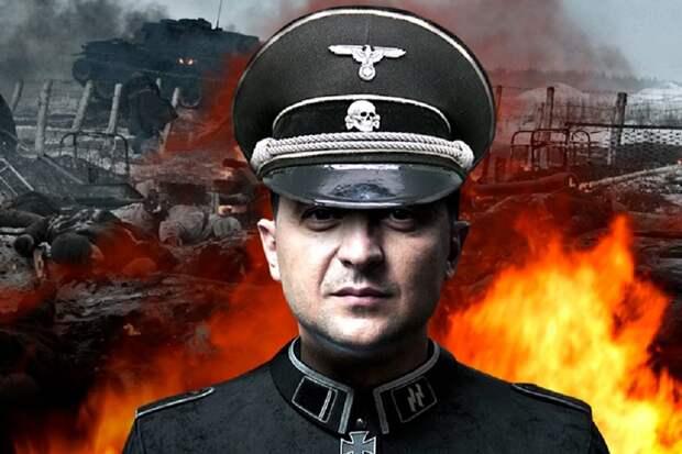 «Зеленский повторяет главное преступление Гитлера»