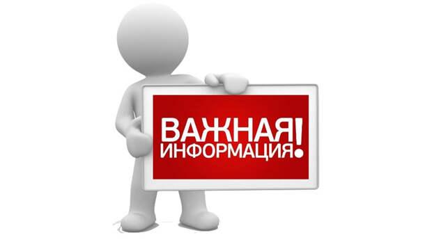 Внимание! 9 мая рейд через Севастопольскую бухту в первой половине дня будет перекрыт