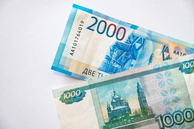 В ПФР напомнили о выплате в 1707 рублей из федерального бюджета – кому дают