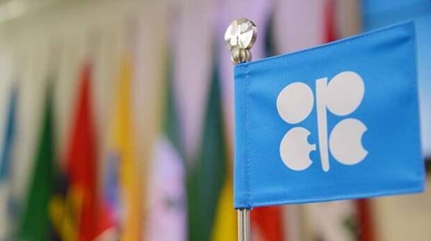 Россия в феврале выполнила свои обязательства по сделке ОПЕК+ на 100,7% - Минэнерго